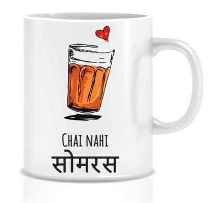 funny coffee mugs online india best quality best price