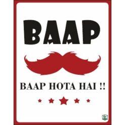 baap baap hota hai posters online india