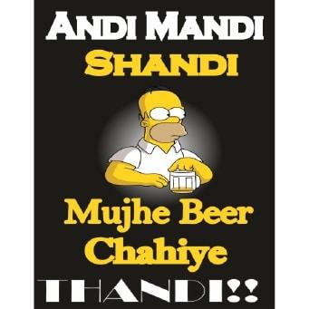 andi mandi shandi poster online india