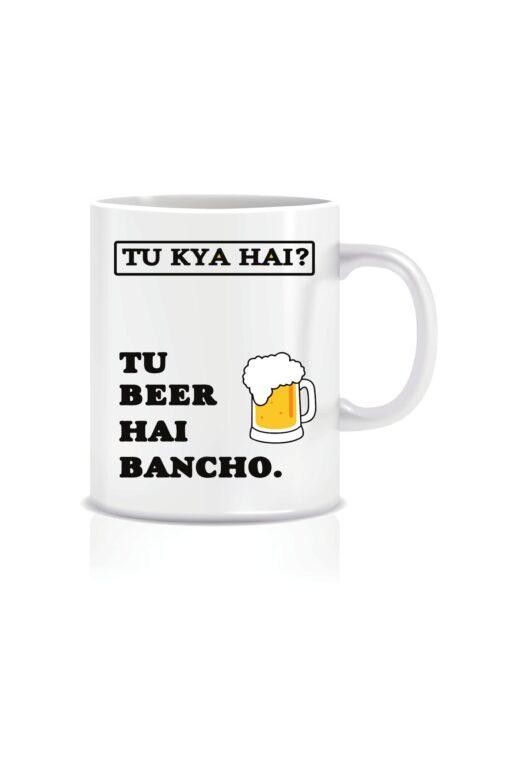tu beer hai bhencho tvf pitchers mug