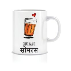 Chai Nahi Somras-Mugs For Tea Lovers