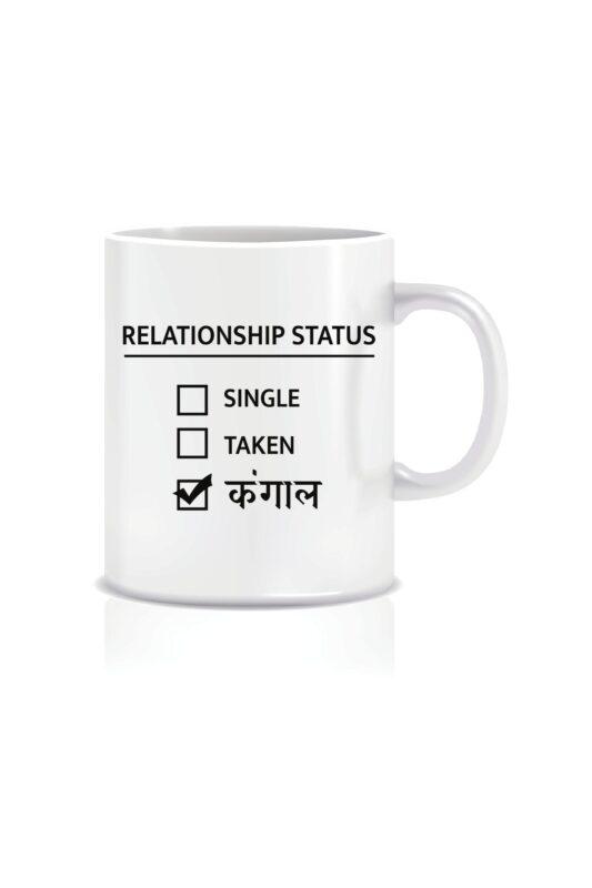 Relationship status-Kangal