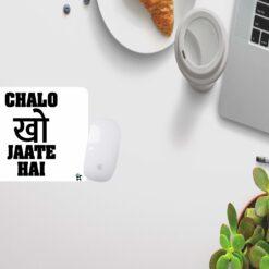 Chalo Khoo jate hain