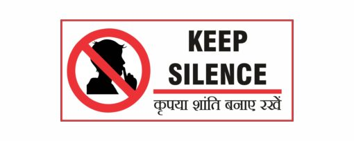 buy keep silence sign boards online india