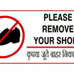 Remove shoes sign board hindi english